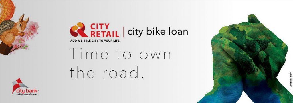 City Bike Loan